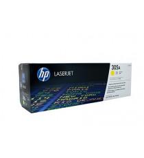 HP Q7570A TONER CARTRIDGE