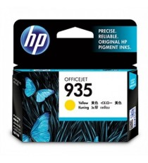 HP C9733A 645A MAGENTA TONER CARTRIDGE