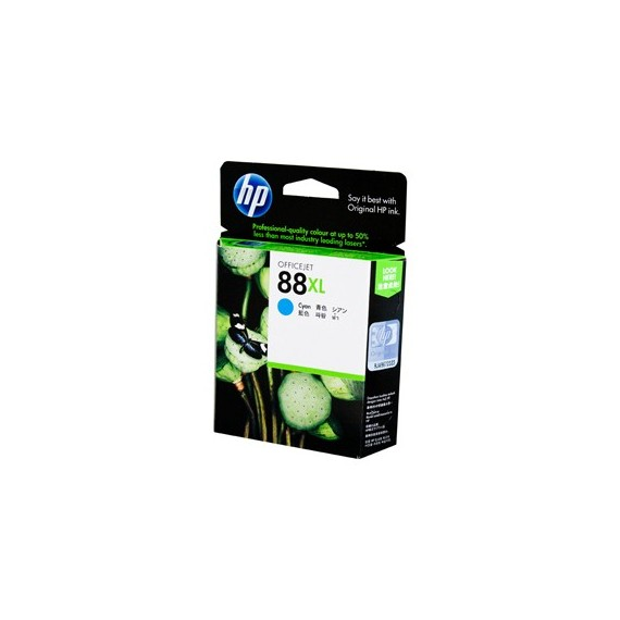 HP CF226X 26X BLACK HIGH YIELD TONER CARTRIDGE