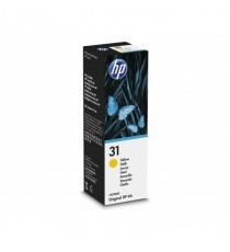 HP CH565A 82 BLACK INK CARTRIDGE