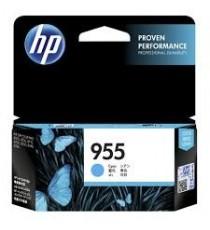 HP C4902AA 940 BLACK INK CARTRIDGE