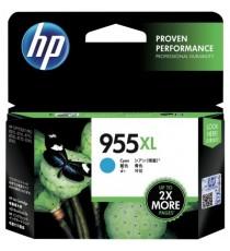 HP C9363WA 97 COLOUR INK CARTRIDGE