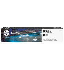 HP CD974AA 920XL YELLOW INK CARTRIDGE