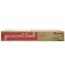 KYOCERA MITA 370AB000 BLACK TONER CARTRIDGE KM2530