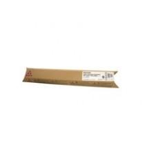 RICOH 885476 842024 TYPE 1270D TONER CARTRIDGE AF1515