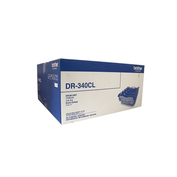 BROTHER BU300CL BELT UNIT